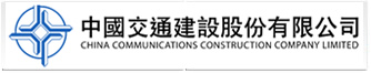 China communications construction company limited